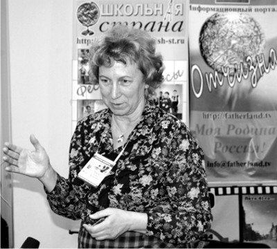 Юркова Елена Валерьевна