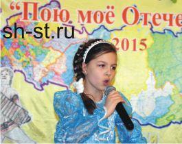 Ангелина, Иркутск, Россия 2015