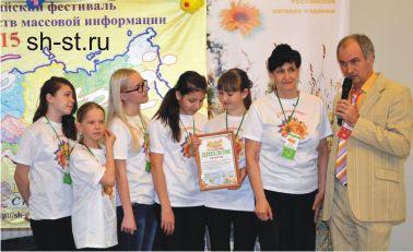 Солнышко - ученическая газета школы п. Кобзевка, Самарская обл., Россия