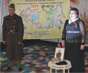 Село Фоки, Пермский край, победители на конкурсе фестиваль 2015 г.