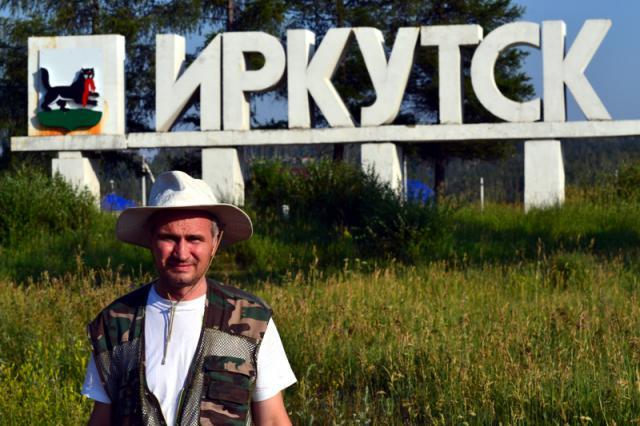 Столица Сибири - Иркутск, Россия брат, это всё Россия!