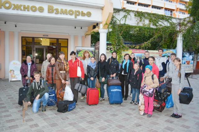 Прибывают делегаты Всероссийских конкурсов, Сочи 2014