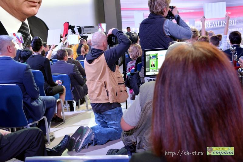 Пресс-конференция Президента России 2015