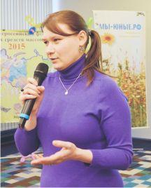Пьеро, Москва, Россия, фестиваль школьных СМИ Пою моё Отечество, 2015