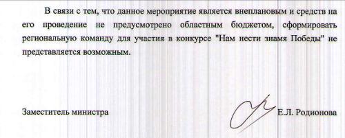 Министерство образования Нижегородской области Е.Л.Родионова