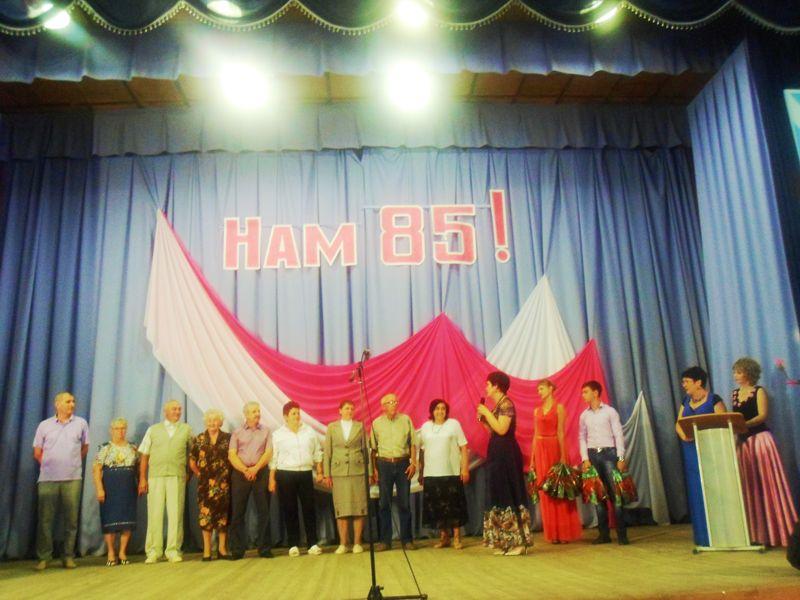 85 лет Степным известиям, Самарская область, Россия 2015